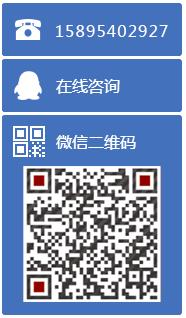 苏州工商注册咨询热线